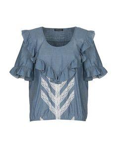 Джинсовая рубашка Twin Set Simona Barbieri