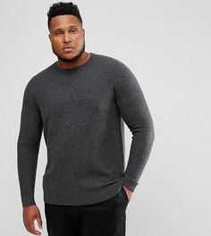 Джемпер с добавлением овечьей шерсти Tokyo Laundry PLUS - Серый
