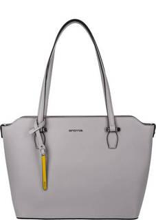 Кожаная сумка с двумя отделами Cromia