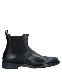 Полусапоги и высокие ботинки Trussardi
