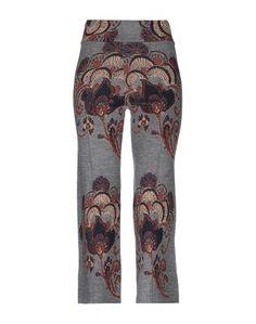 Повседневные брюки Borgo Dellortica