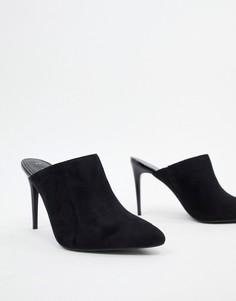 Сабо New Look - Черный