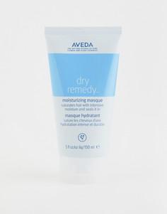 Увлажняющая маска для волос Aveda Dry Remedy - 150 мл - Бесцветный