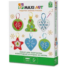 """Набор для творчества Maxi Art """"Новогодние игрушки из фетра"""", 9 см."""