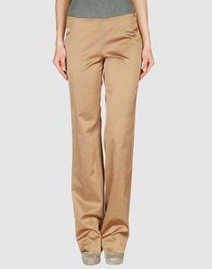Классические брюки Sonia Fortuna