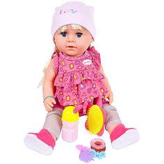 "Интерактивная кукла ABtoys ""Baby Boutique"" пьёт и писает, 45 см с аксессуарами"