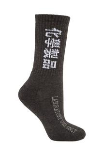 Серые носки из хлопка C2 H4