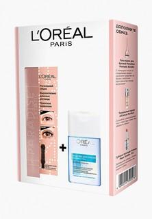 Набор для макияжа глаз LOreal Paris