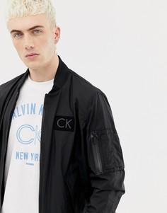 Куртка Calvin Klein Omas - Черный