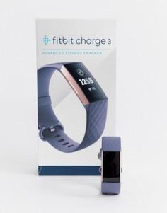 Серые смарт-часы Fitbit Charge 3 - Серый