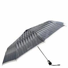 Зонт полуавтомат JEAN PAUL GAULTIER 1269 темно-синий