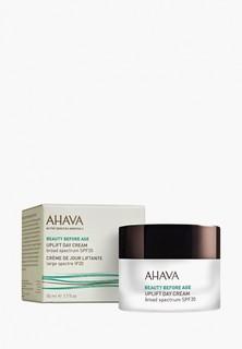 Крем для лица Ahava