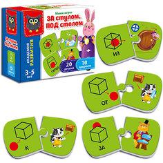 """Настольная игра Vladi Toys """"Мини-игра"""" За стулом, под столом"""