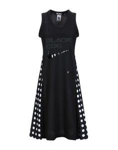 Платье до колена Nike