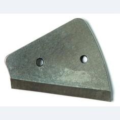 Ножи Для Ледобура Rextor Storm 130mm Ribolov Service