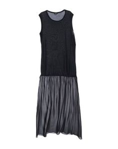 Длинное платье Cycle