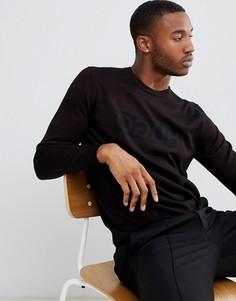 Черный вязаный джемпер с логотипом и блестками HUGO Salexon - Черный