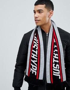 Серый шарф с логотипом Hype - Серый