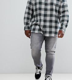 Серые выбеленные джинсы скинни Jacamo Plus - Серый