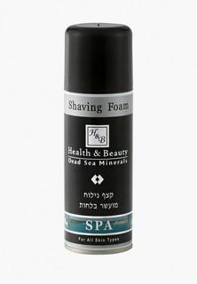 Пена для бритья Health & Beauty