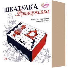 "Набор для творчества Santa Lucia Шкатулка ""Француженка"""
