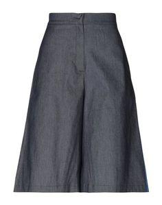 Джинсовые брюки-капри T.D.D. Ten Day Delivery