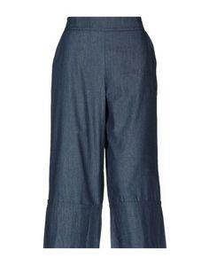 Джинсовые брюки-капри Yynot