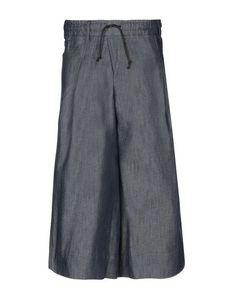 Джинсовые брюки-капри Isabel Benenato