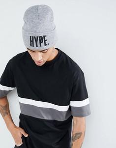 Серая шапка-бини с логотипом Hype - Серый
