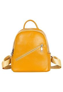 Желтый кожаный рюкзак La Reine Blanche