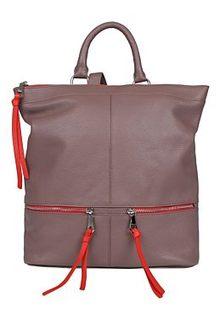 Кожаная сумка-рюкзак Palio