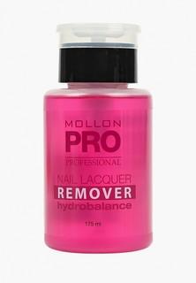 Средство для снятия лака Mollon Pro