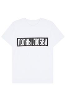 Белая футболка с надписью LL by Litkovskaya