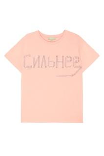 Розовая футболка с надписью Akhmadullina Dreams