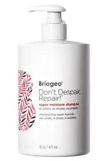 Dont Despair, Repair! Супер увлажняющий шампунь, 473 ml Briogeo