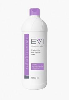 Средство для снятия лака EVI Professional