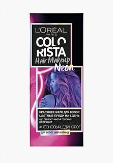 Красящее желе для волос LOreal Paris