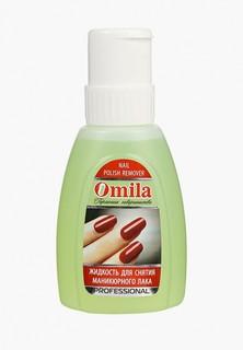 Средство для снятия лака Omila