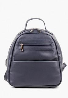 494d9f04cb16 Купить женские рюкзаки до 2000 рублей в интернет-магазине Lookbuck