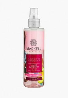 Спрей для волос Markell
