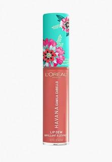 Блеск для губ LOreal Paris