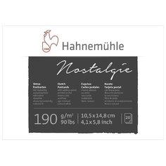 Альбом Hahnemuhle Nostalgie