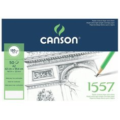 Альбом Canson 1557 59.4 х 42