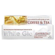 Зубная паста White Glo Для