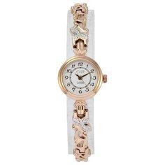 Наручные часы Соло 12239211