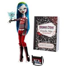 Кукла Monster High Гулия Йелпс