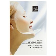 Beauty Style маска шелковая с