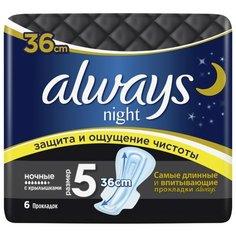 Always прокладки Classic Night