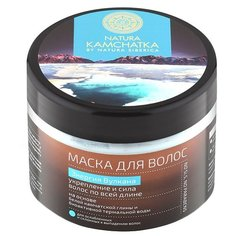 Natura Siberica Kamchatka Маска