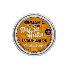 Organic Shop Бальзам для губ